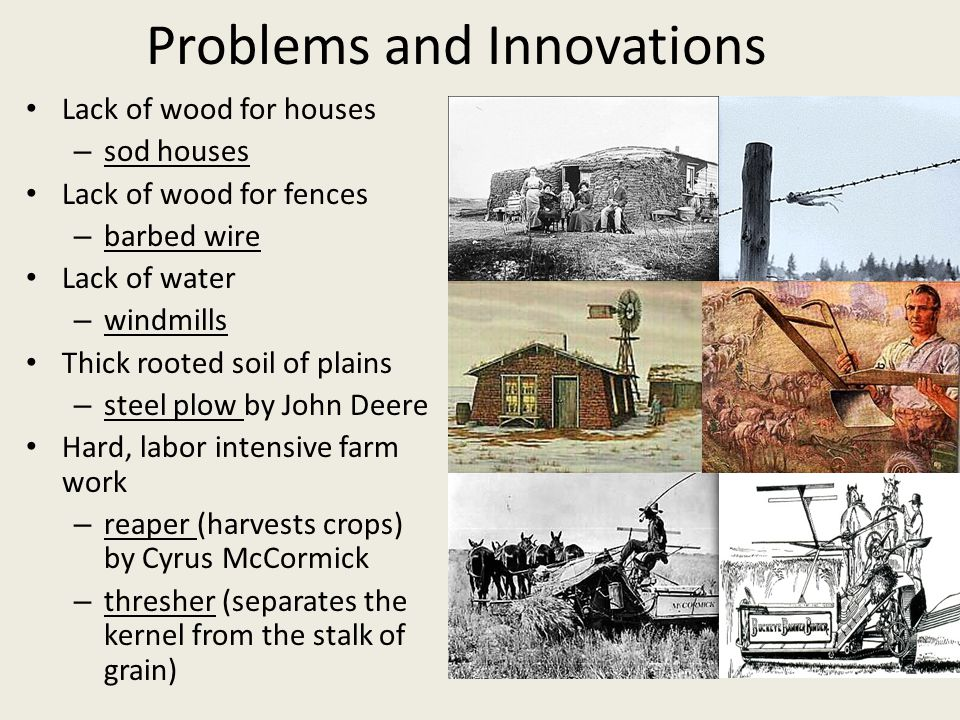 Problems and Innovations