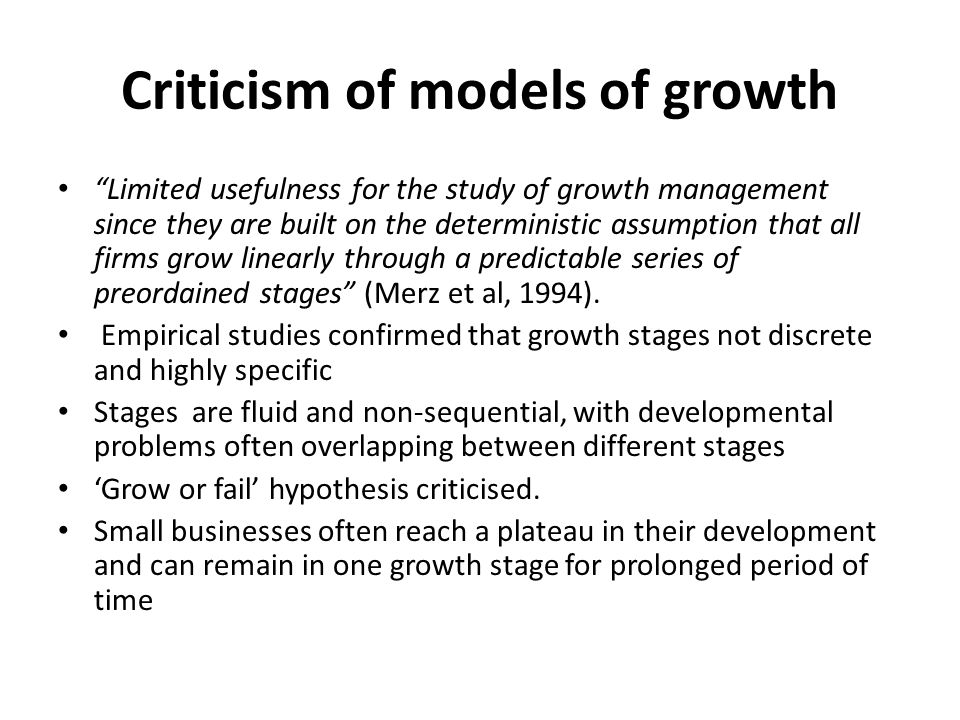 Criticism of models of growth
