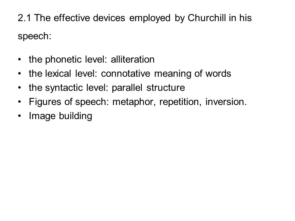 2.1 The effective devices employed by Churchill in his speech: