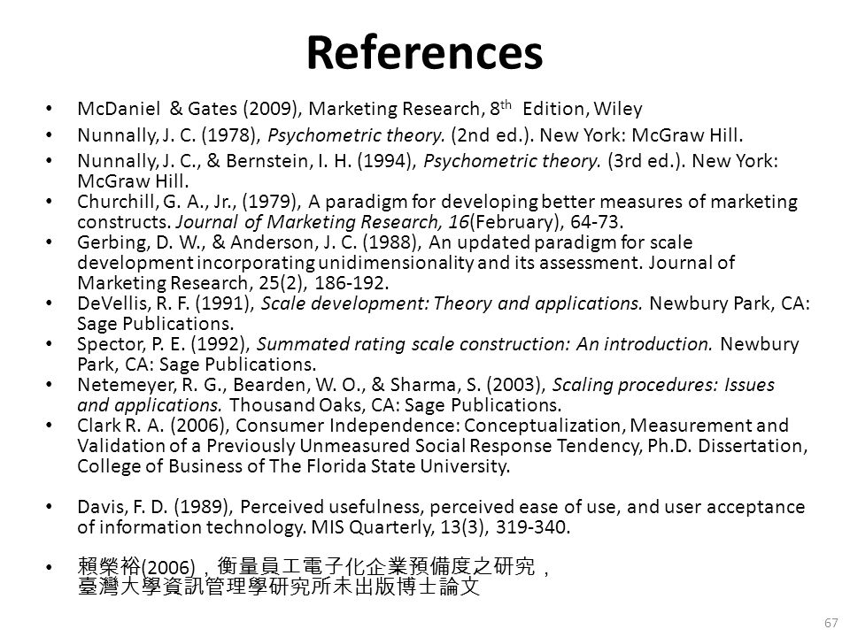 References McDaniel & Gates (2009), Marketing Research, 8th Edition, Wiley.