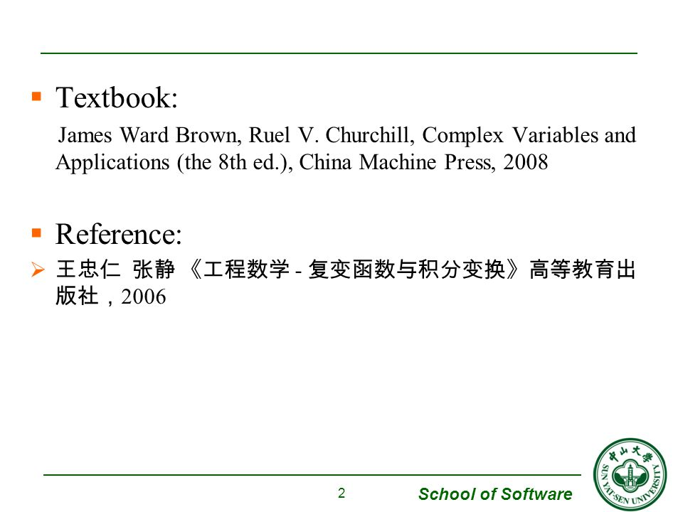 Textbook: James Ward Brown, Ruel V. Churchill, Complex Variables and Applications (the 8th ed.), China Machine Press, 2008.