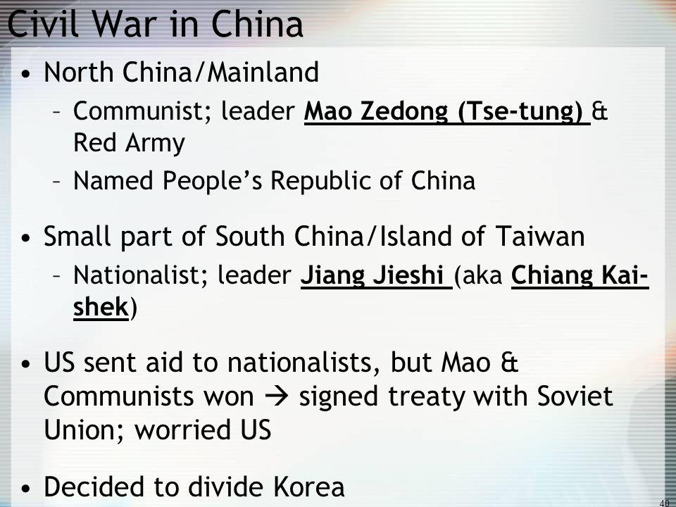 Civil War in China North China/Mainland