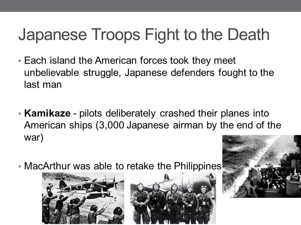 Japanese Troops Fight to the Death