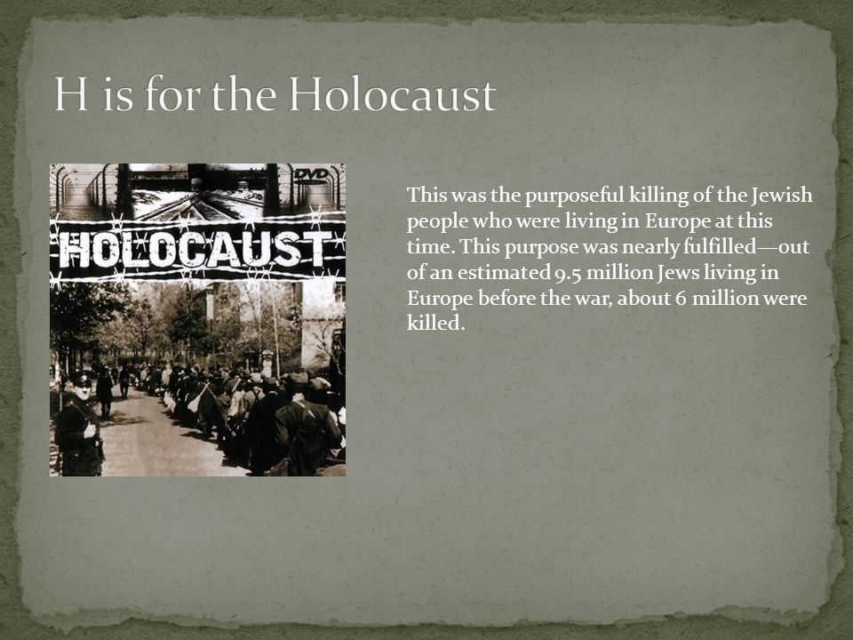 H is for the Holocaust