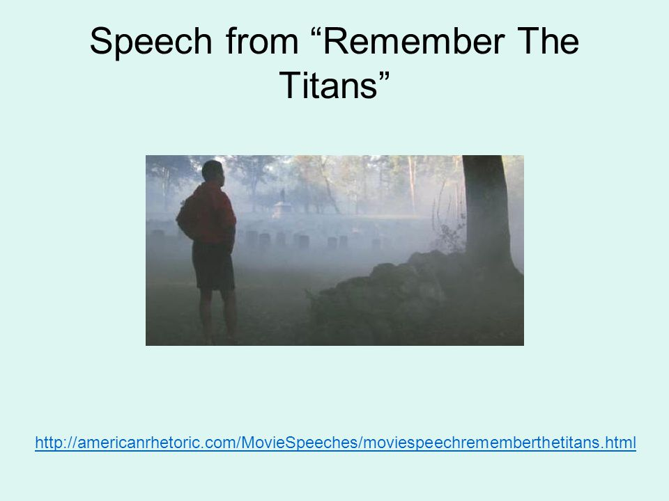 Speech from Remember The Titans