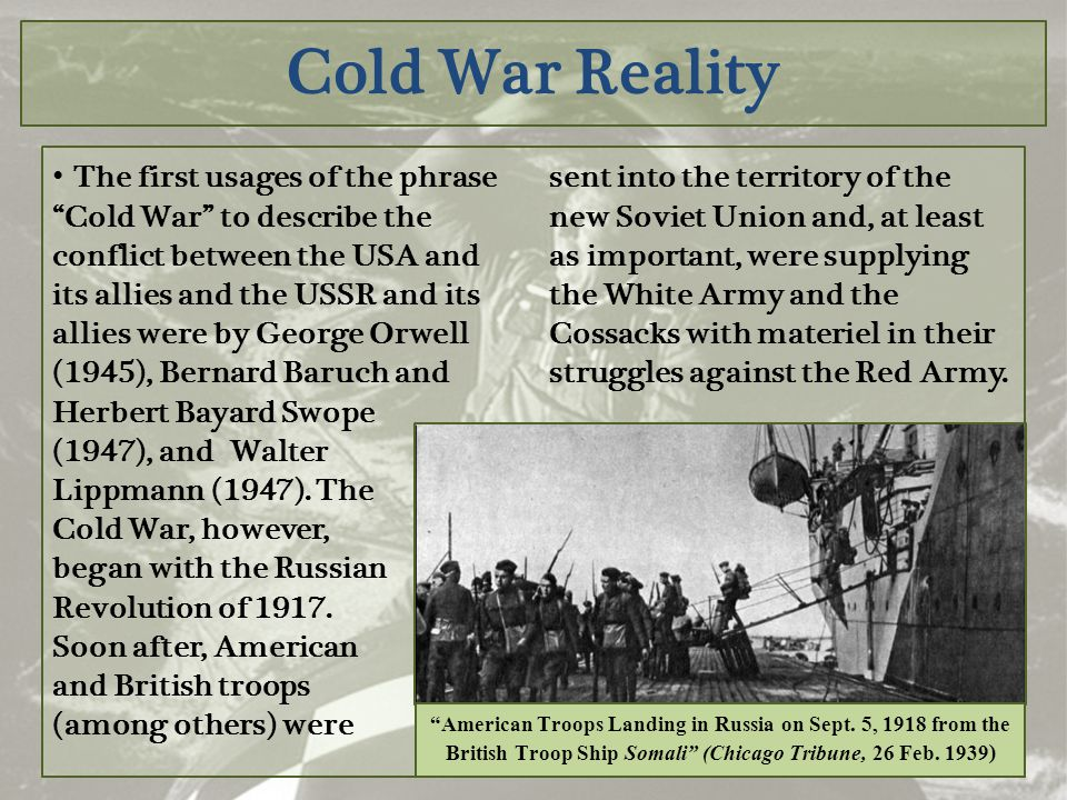 Cold War Reality