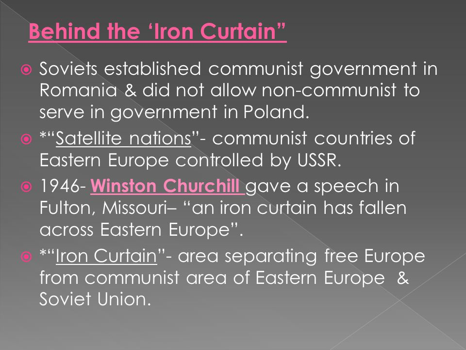 Behind the 'Iron Curtain