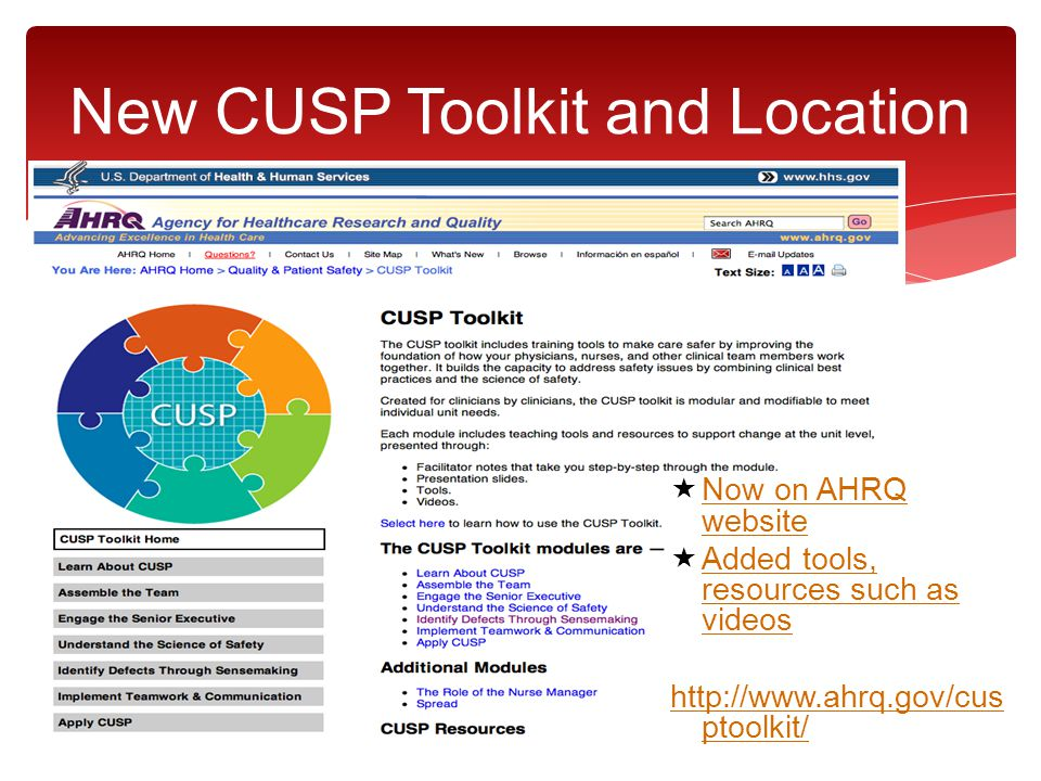 New CUSP Toolkit and Location