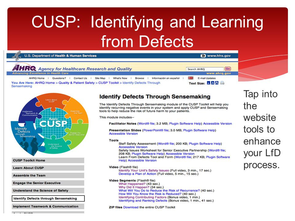 CUSP: Identifying and Learning from Defects