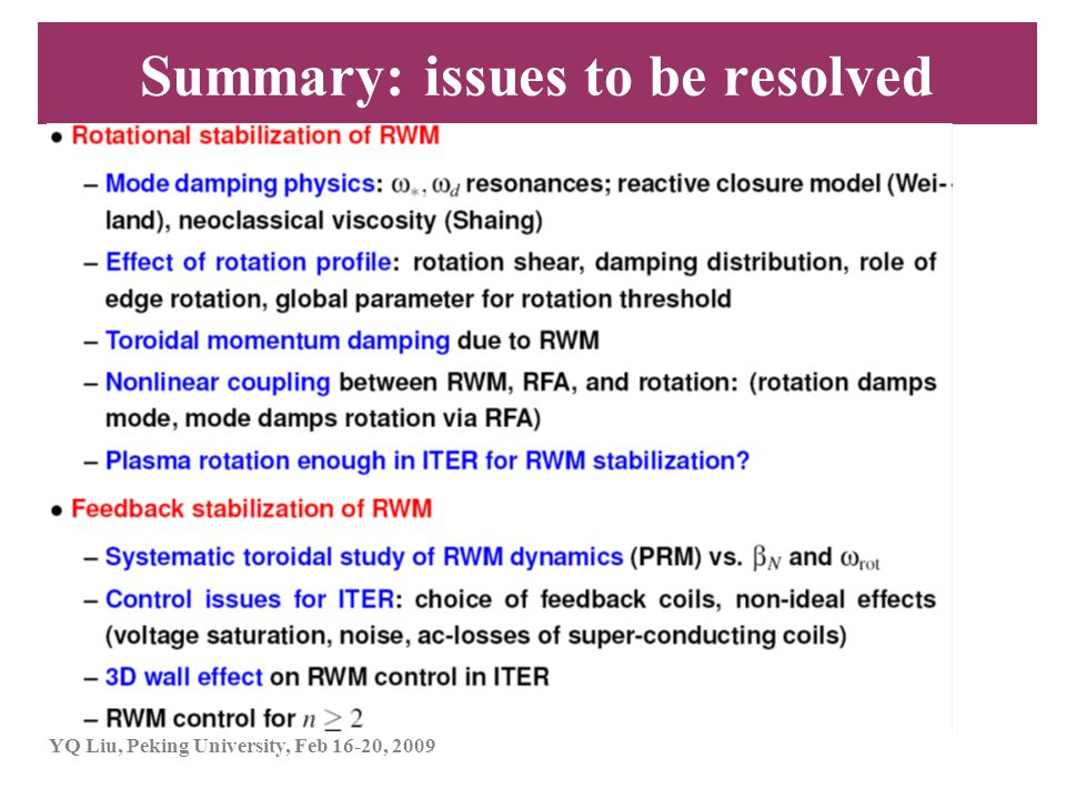 Summary: issues to be resolved