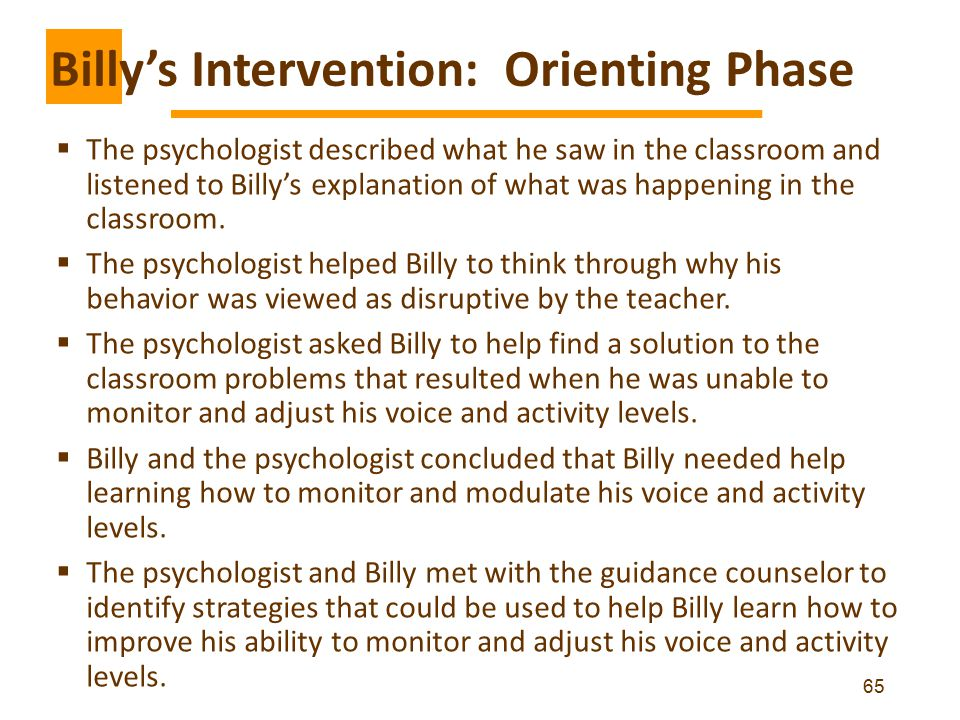 Billy's Intervention: Orienting Phase