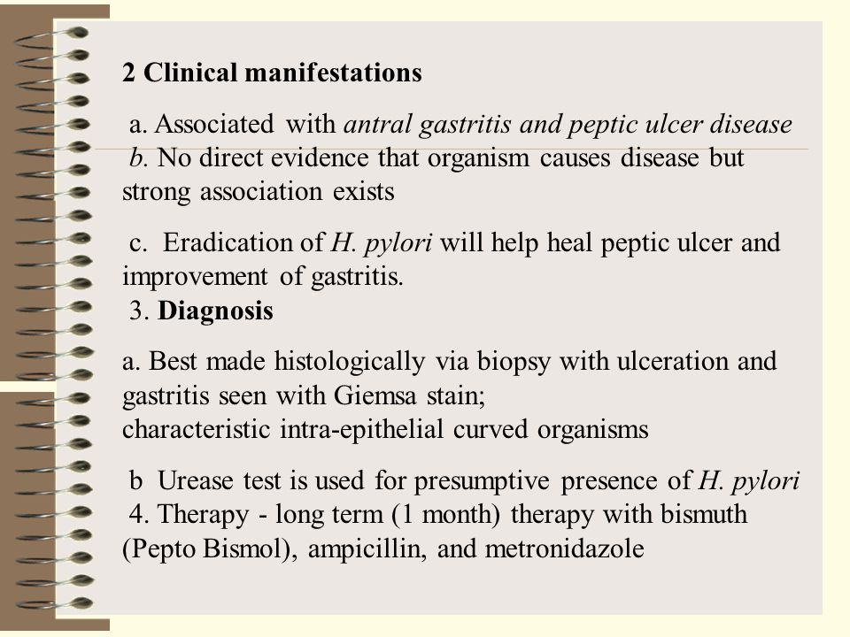 2 Clinical manifestations