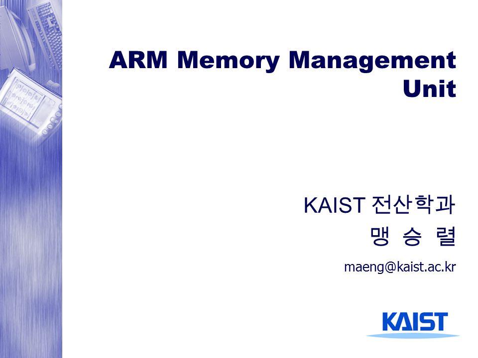 ARM Memory Management Unit