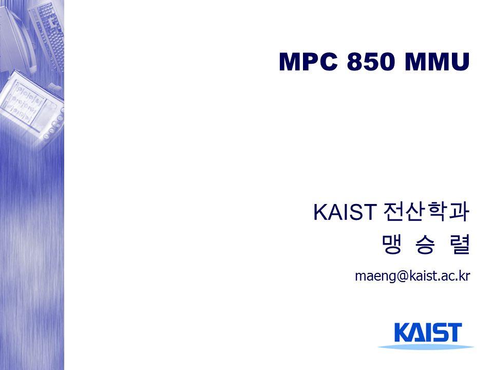 MPC 850 MMU
