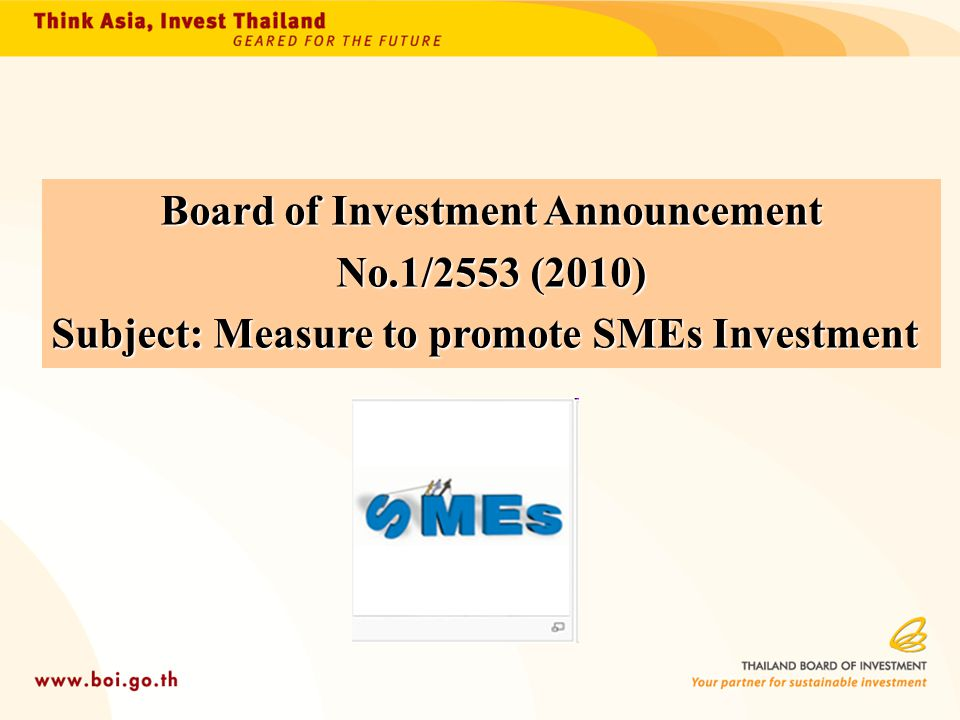 Board of Investment Announcement