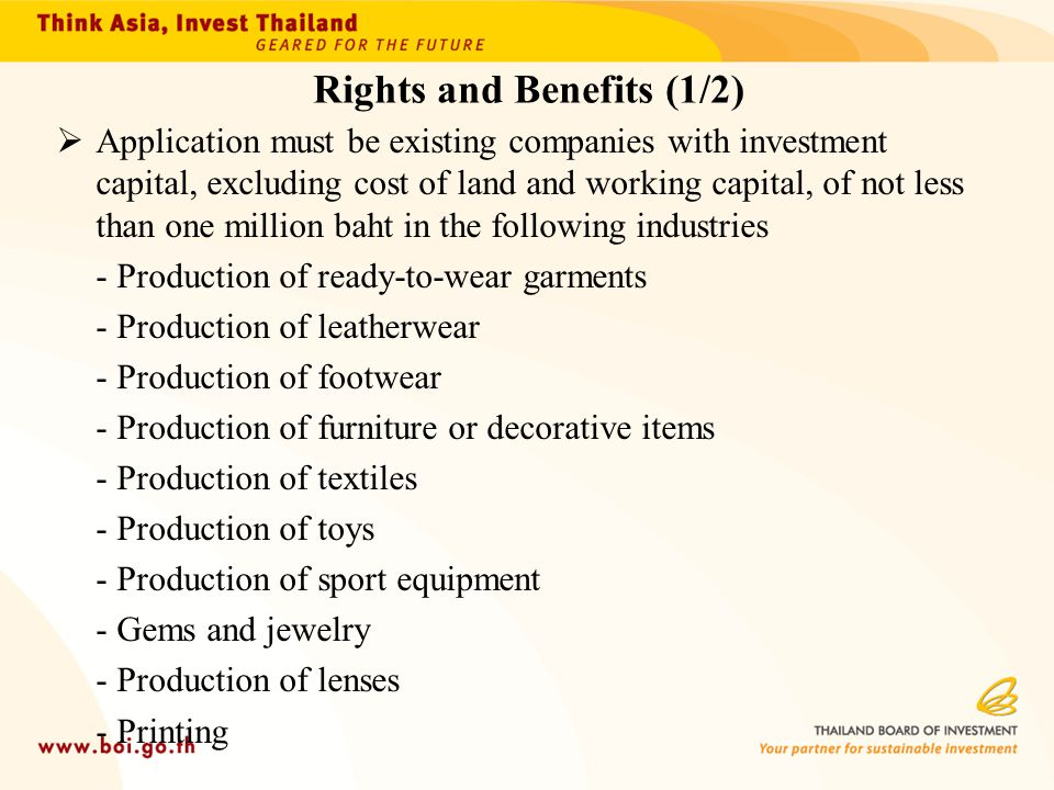 Rights and Benefits (1/2)