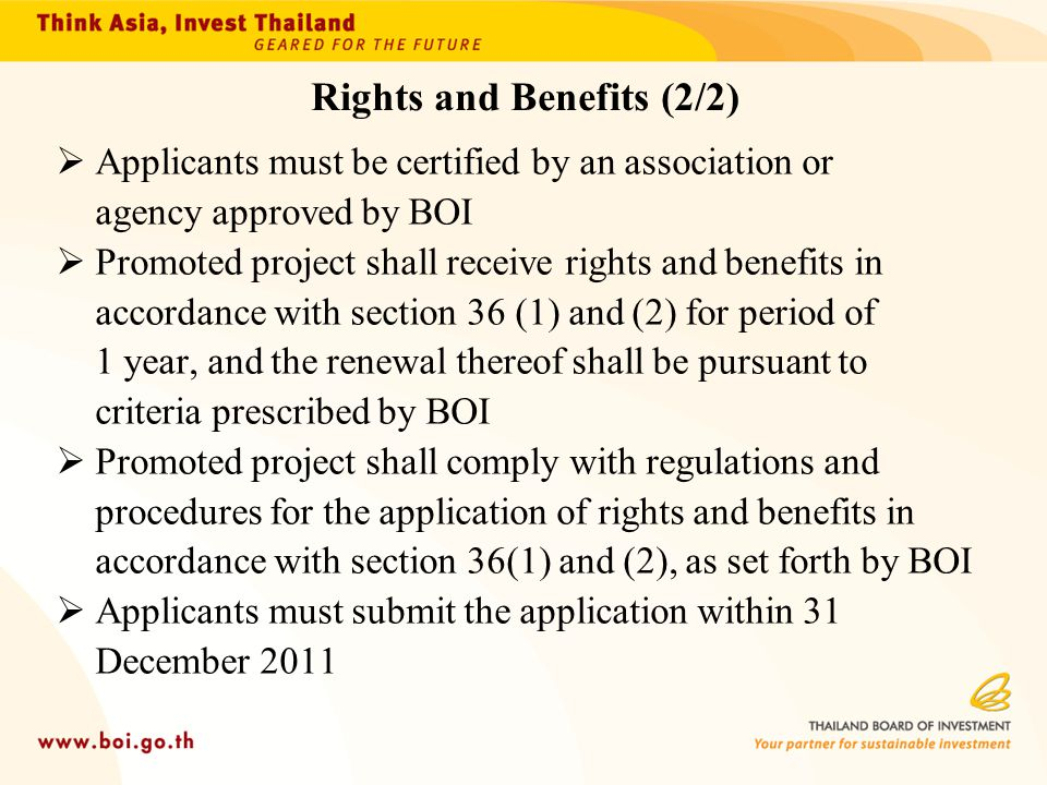 Rights and Benefits (2/2)
