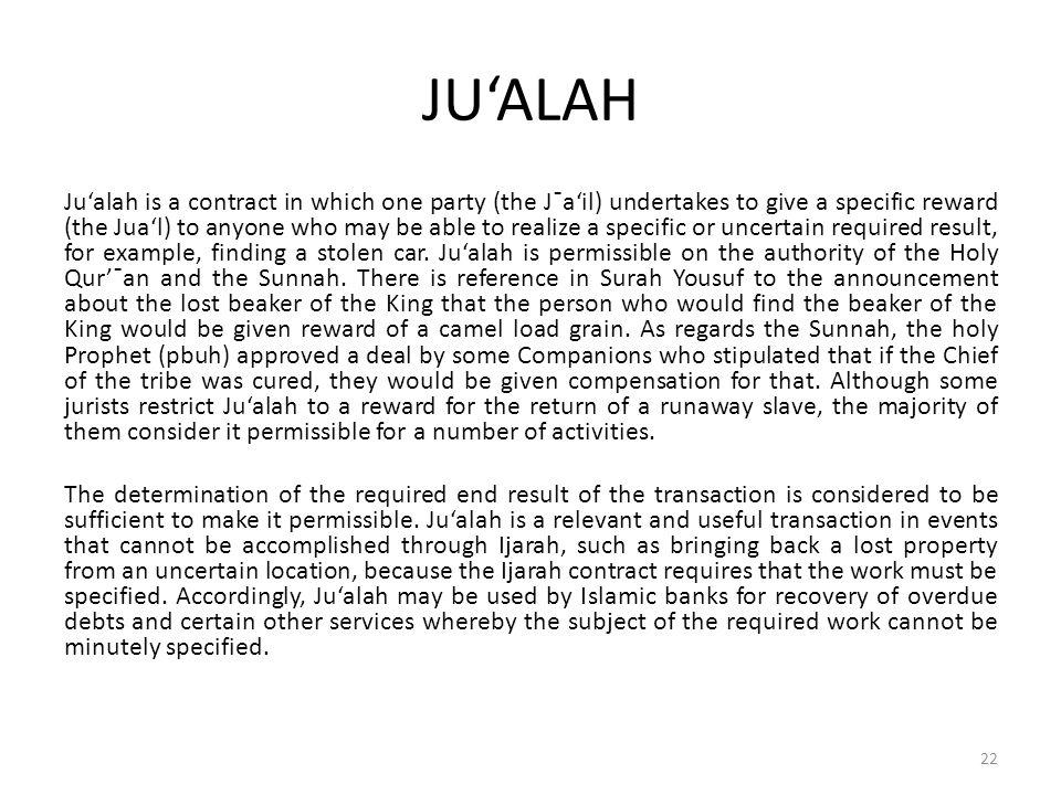 JU'ALAH
