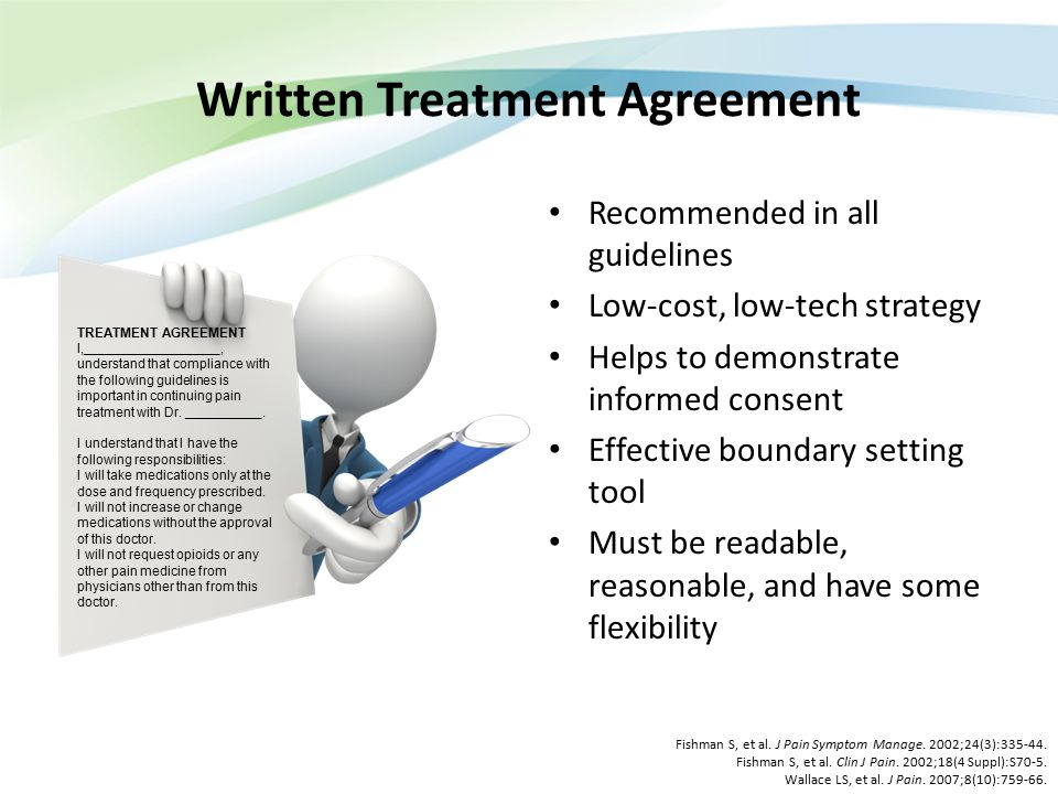 Written Treatment Agreement
