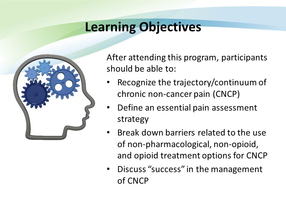 Learning Objectives After attending this program, participants should be able to: