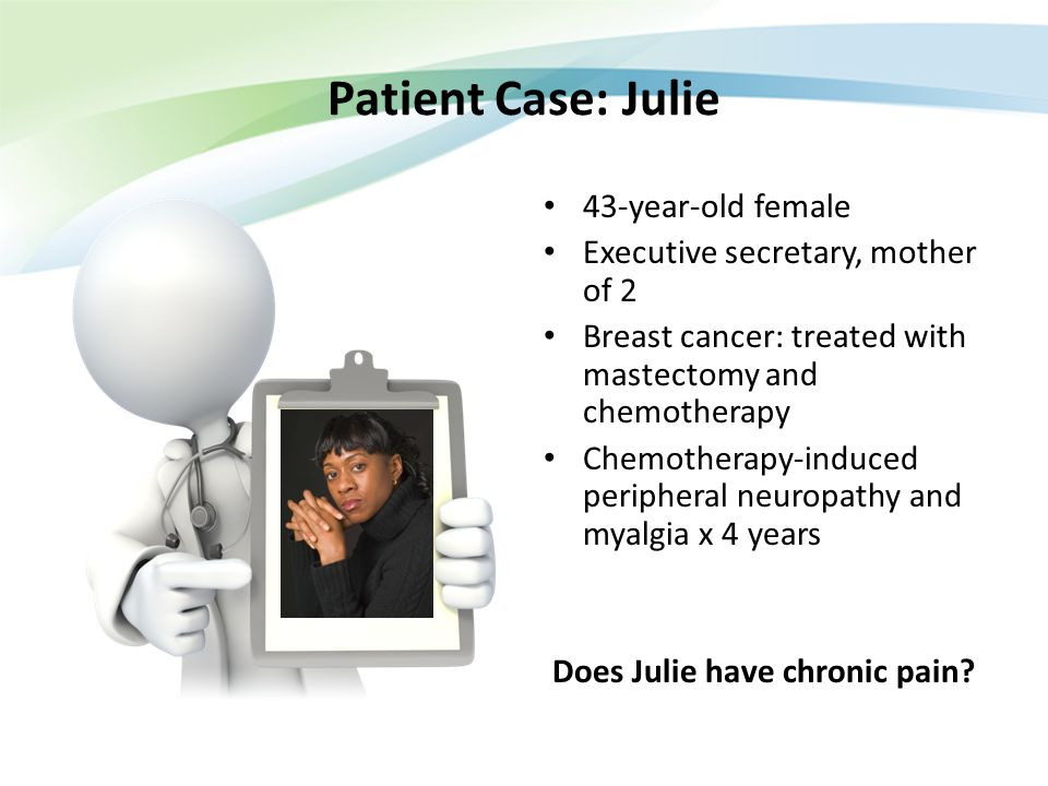 Does Julie have chronic pain