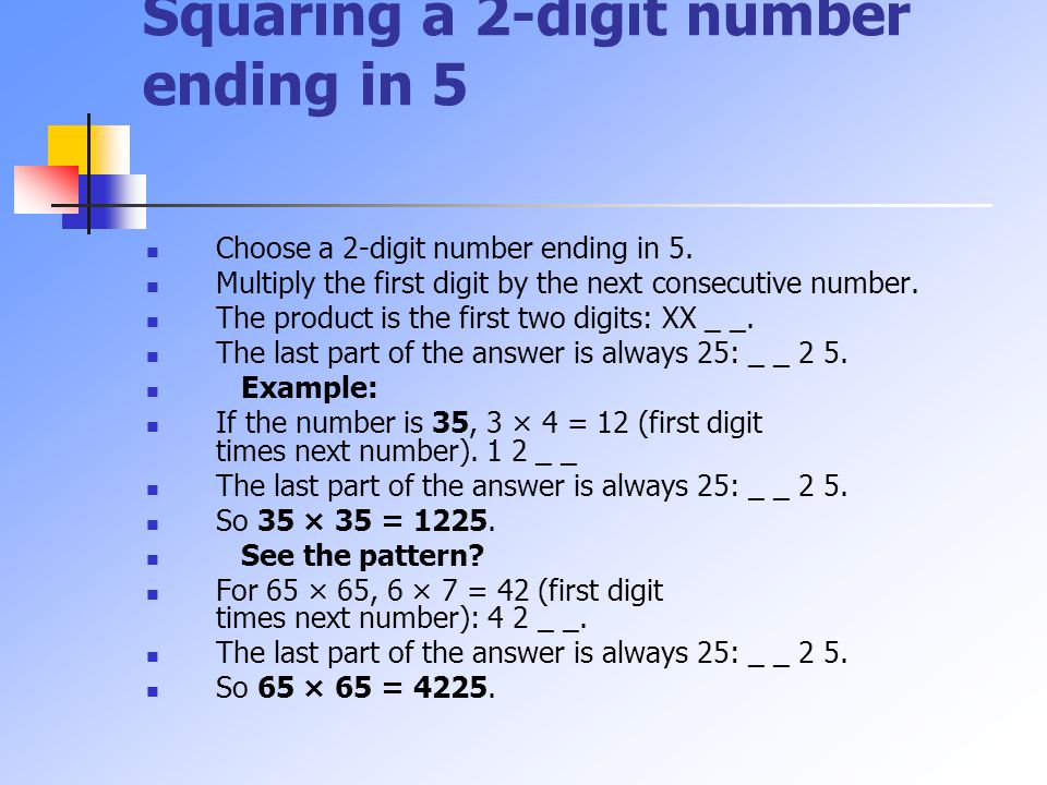 Squaring a 2-digit number ending in 5