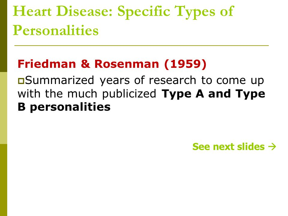 Heart Disease: Specific Types of Personalities