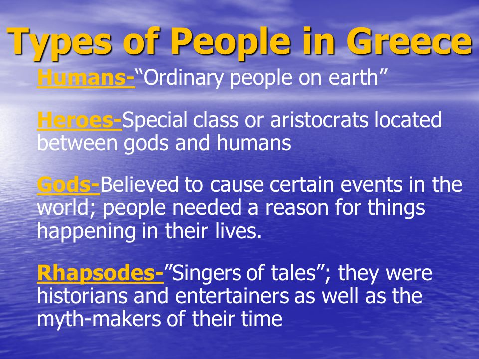 Types of People in Greece