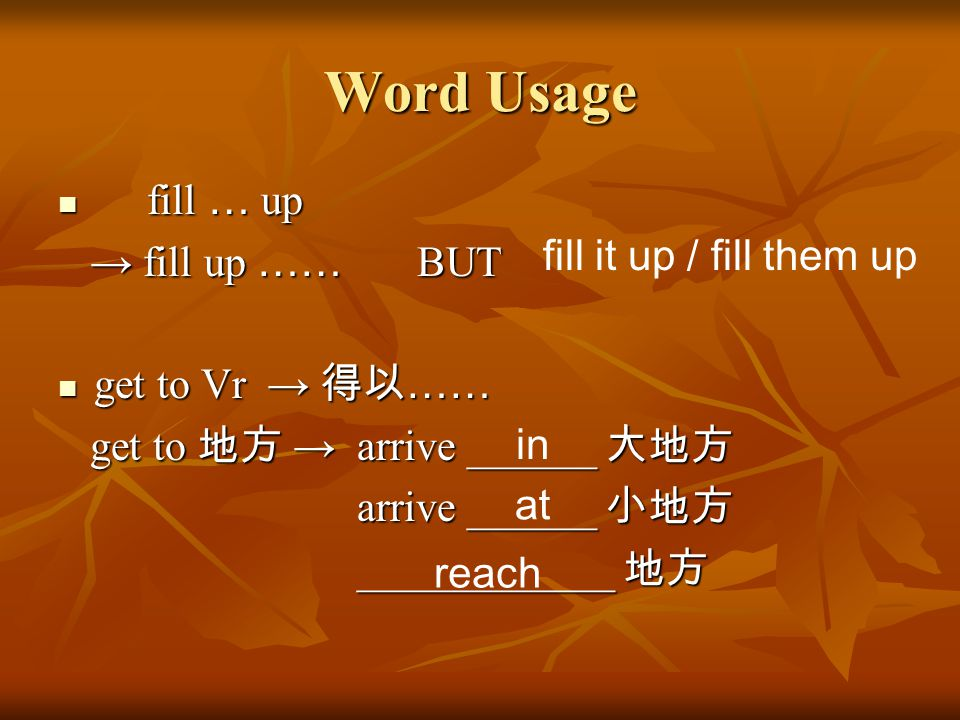Word Usage fill … up → fill up …… BUT fill it up / fill them up