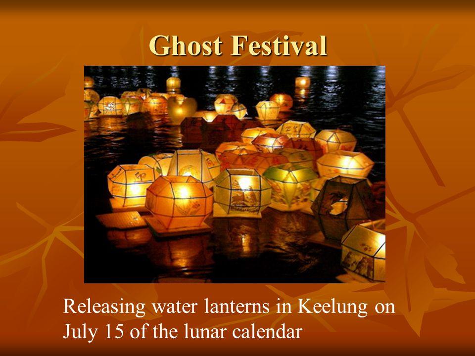 Ghost Festival Releasing water lanterns in Keelung on July 15 of the lunar calendar