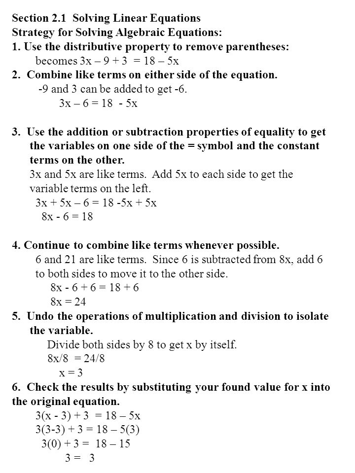 Section 2.1 Solving Linear Equations