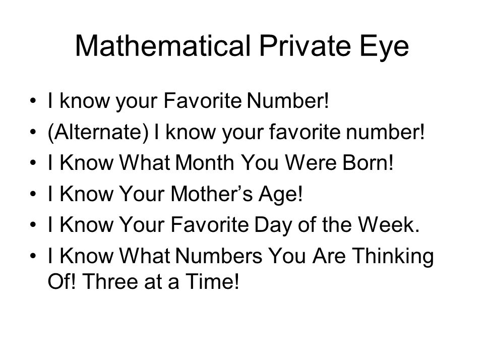 Mathematical Private Eye