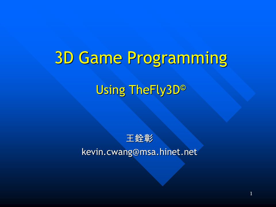 3D Game Programming Using TheFly3D©