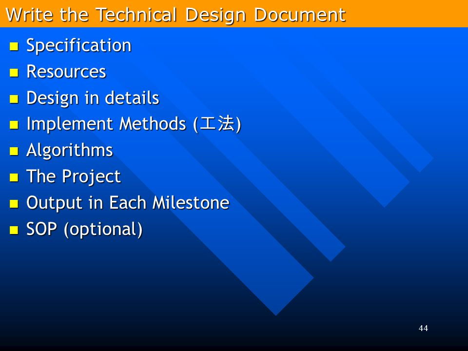 Write the Technical Design Document