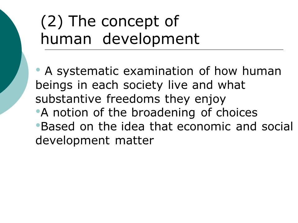 (2) The concept of human development