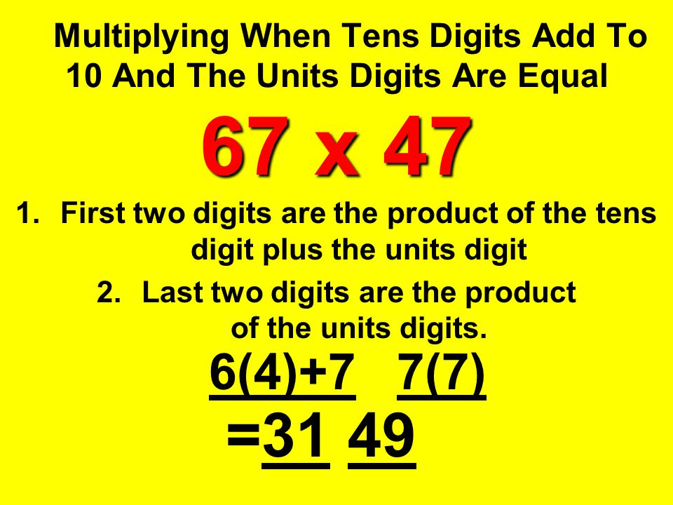 Last two digits are the product of the units digits.