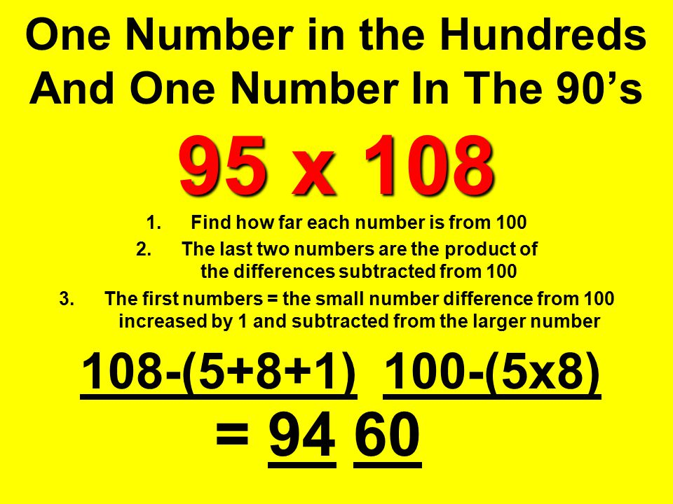 One Number in the Hundreds And One Number In The 90's 95 x 108