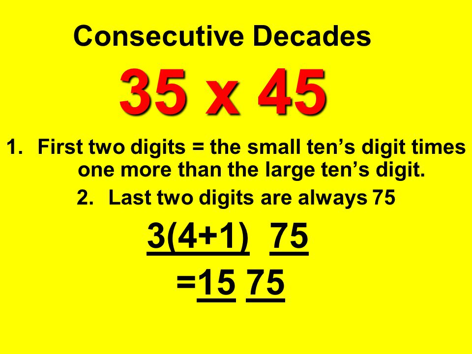 Last two digits are always 75