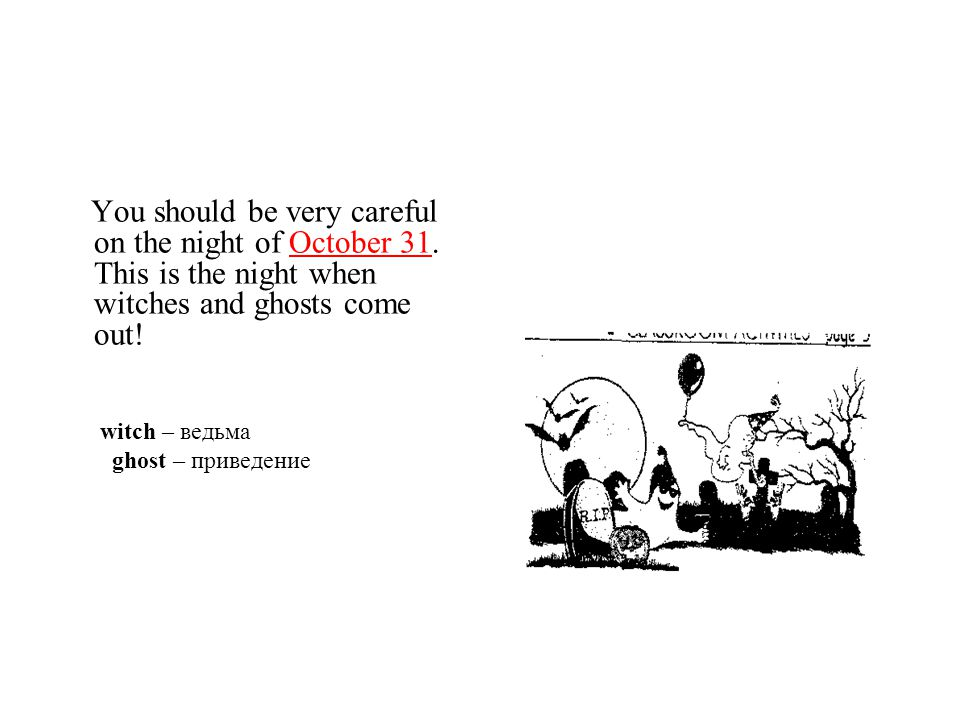 You should be very careful on the night of October 31