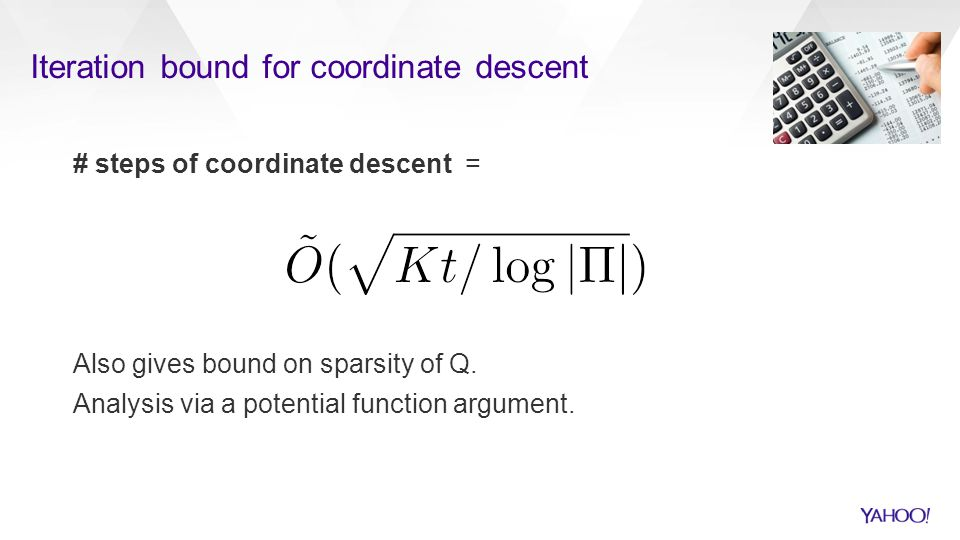 Iteration bound for coordinate descent