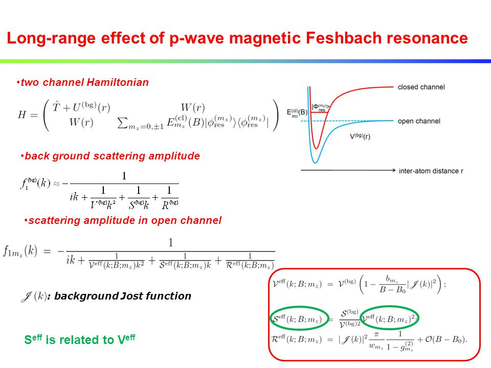 Long-range effect of p-wave magnetic Feshbach resonance