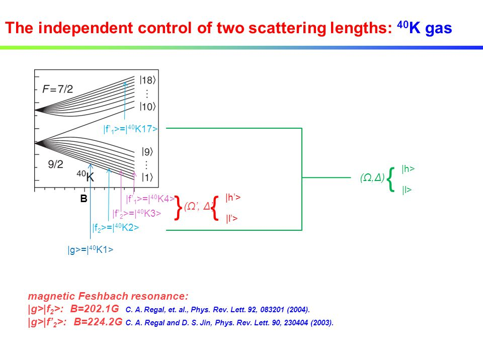 { } { The independent control of two scattering lengths: 40K gas (Ω,Δ)