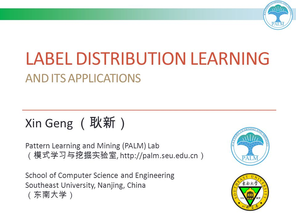 Label Distribution Learning and Its Applications