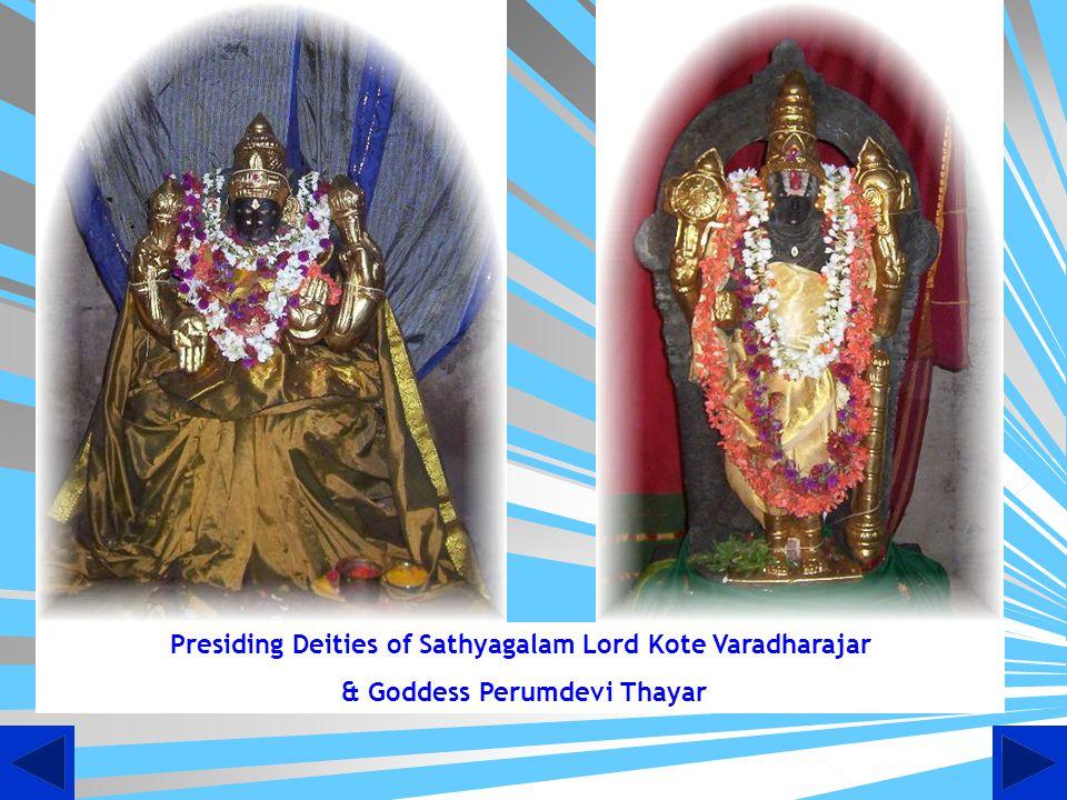 Presiding Deities of Sathyagalam Lord Kote Varadharajar