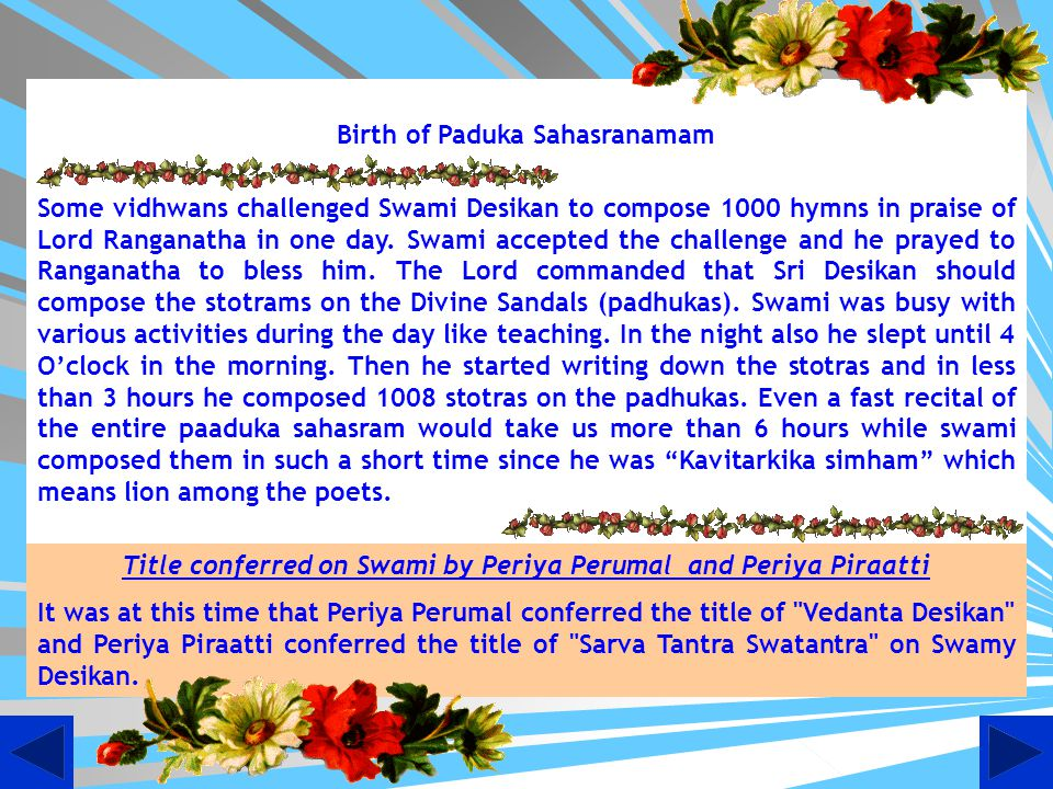 Birth of Paduka Sahasranamam
