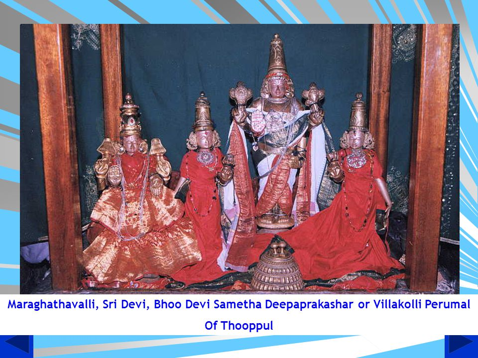 Maraghathavalli, Sri Devi, Bhoo Devi Sametha Deepaprakashar or Villakolli Perumal