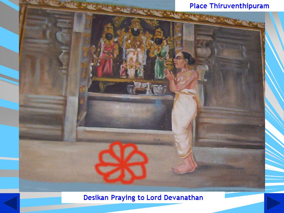 Place Thiruventhipuram Desikan Praying to Lord Devanathan