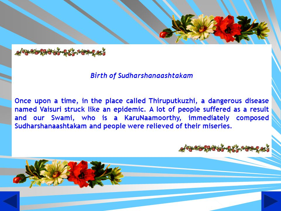 Birth of Sudharshanaashtakam