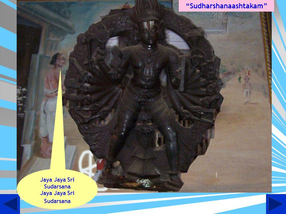 Sudharshanaashtakam Jaya Jaya Sri Sudarsana