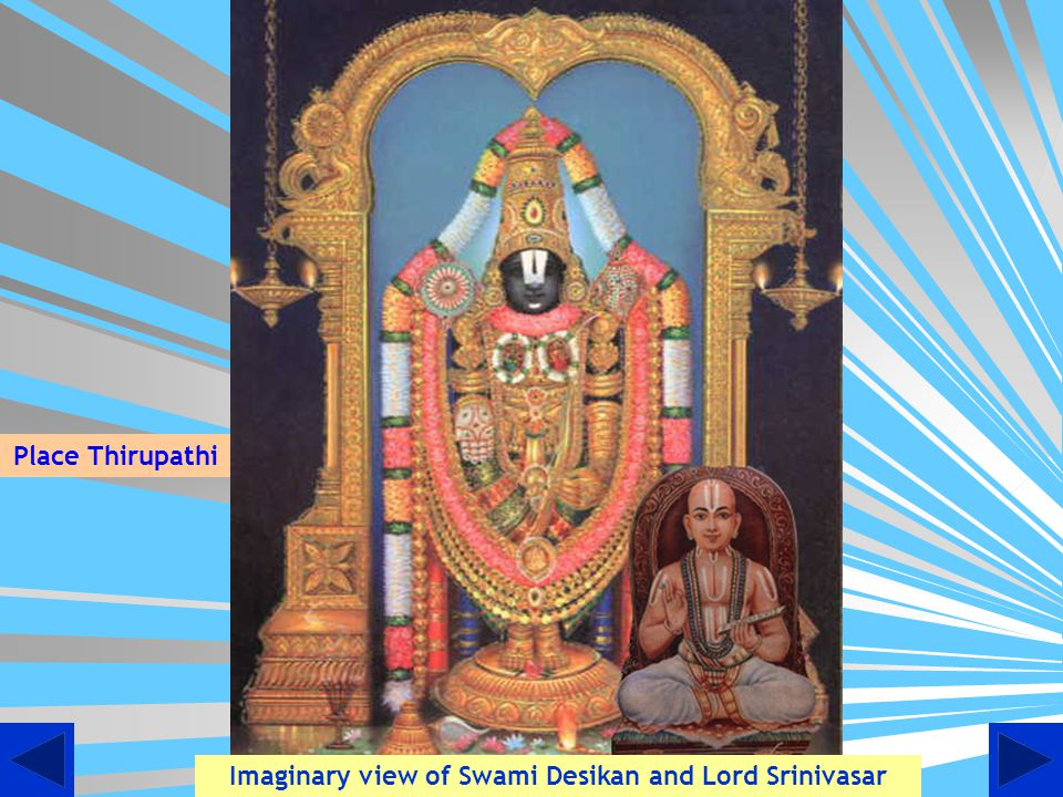 Imaginary view of Swami Desikan and Lord Srinivasar